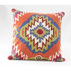Cushion multicolor
